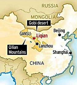 Risultati immagini per abitanti biondi di liqian,
